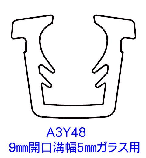 A3Y48