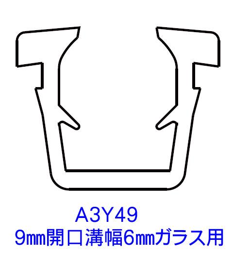A3Y49