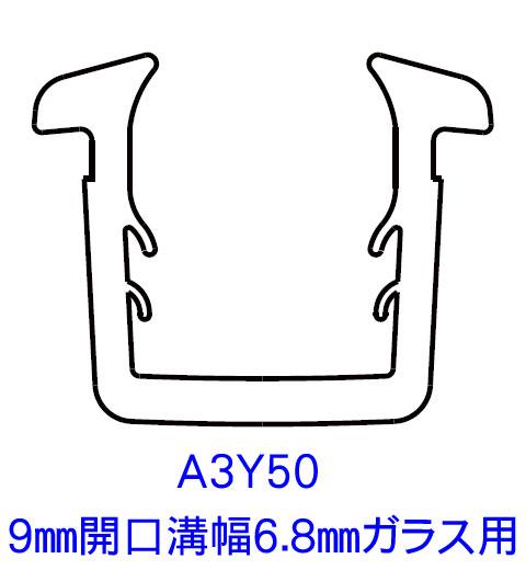 A3Y50