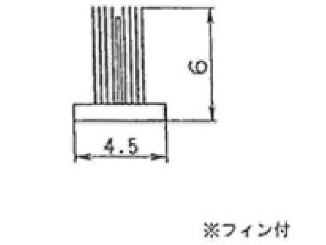 フィン付きモヘア 4.5×6.0 トステム AKPT920 【ネコポス可】