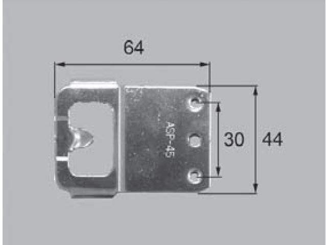 トステム シンフォニー用 クレセント受け ASP45A 全長64ミリ 【ネコポス可】