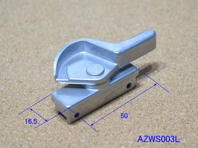 トーヨーサッシ 旧太陽 クレセント錠 AZWS003