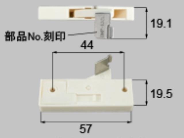 トステムビル用網戸振れ止めBMP132(メール便可)