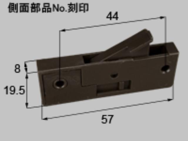 トステムビル用網戸振れ止めBMP96 (ネコポス可)