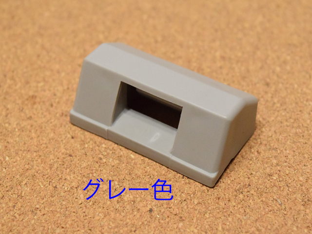 トステム アトモス2下枠ストッパーCPJ7A  【ネコポス可】