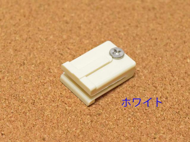トーヨーサッシ 太陽網戸 振れ止め FNM152  【ネコポス可】