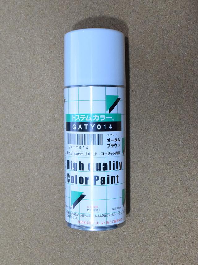 トステム補修塗料スプレータイプ