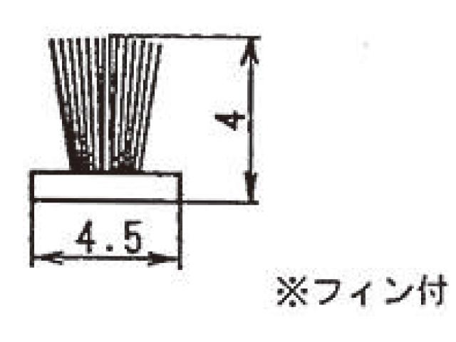 モヘア 4.5×4.0 トステム QDBT39 【ネコポス可】