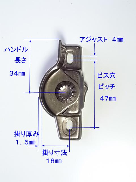 R1Y60部品の各部の寸法(正面)