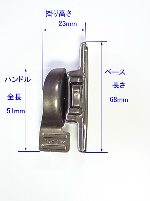 R1Y60部品の各部の寸法(側面)