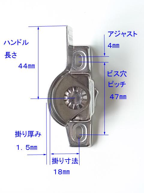 R1Y62 部品の各部寸法