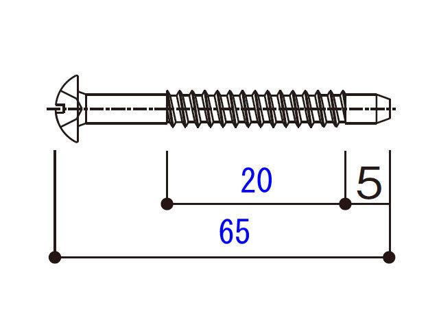 小トラスタッピングねじ 4×65 BM4065N 【ネコポス可】