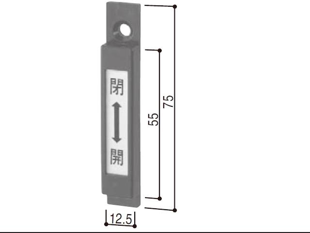 YKK 中折れ網戸 錠本体 HHK34385 【ネコポス可】