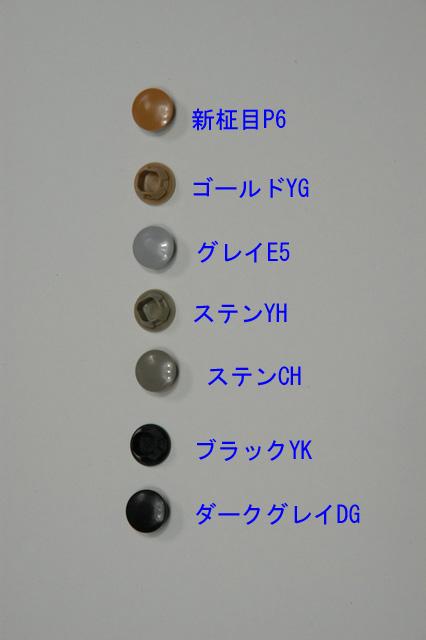 YK33675