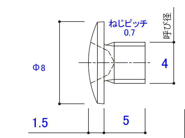薄バインド小ねじ 4×5 MS-4005 【ネコポス可】