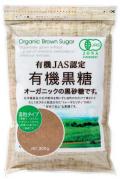 ★送料・手数料込★上野砂糖 有機黒糖 10袋入 <300g×10袋>