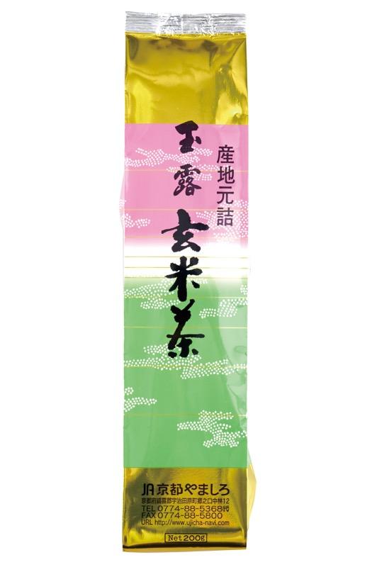 玉露玄米茶 100g~