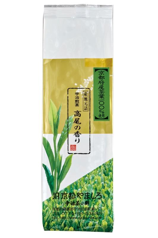 高尾の香り 100g~