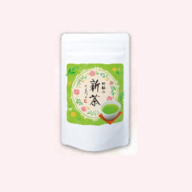 宇治新茶ティーバッグ