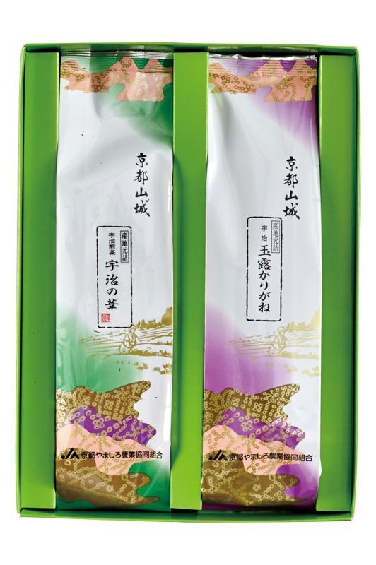 福寿(かぶせ茶) 200g/宇治の華(煎茶) 200g