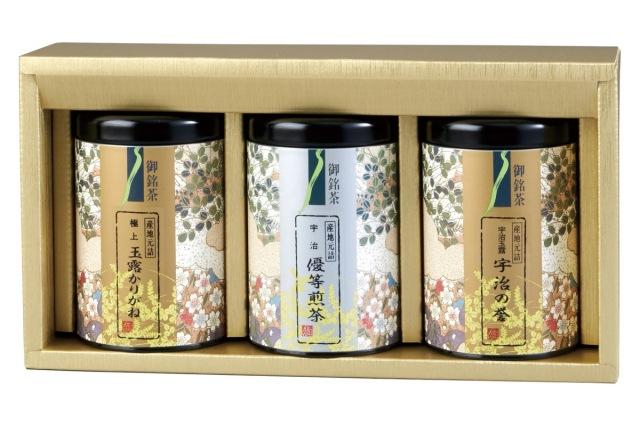 宇治の誉(玉露) 80g缶入り/極上玉露かりがね 80g缶入り/優等煎茶(煎茶) 80g缶入り