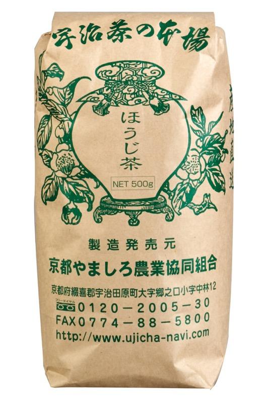 ほうじ茶 500g~