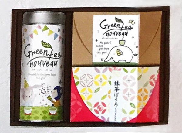 新茶ティーバッグ詰合せ(箱入り)