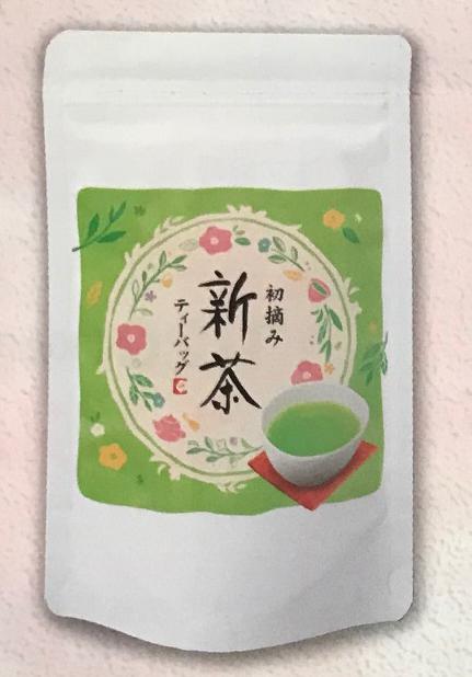 SH-1 宇治新茶ティーバッグ