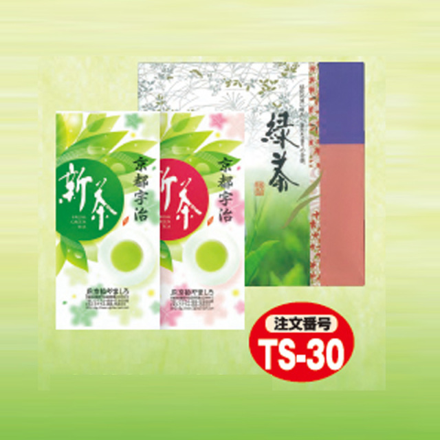 TS-30 新茶宇治煎茶箱入り詰合せ(2本入)