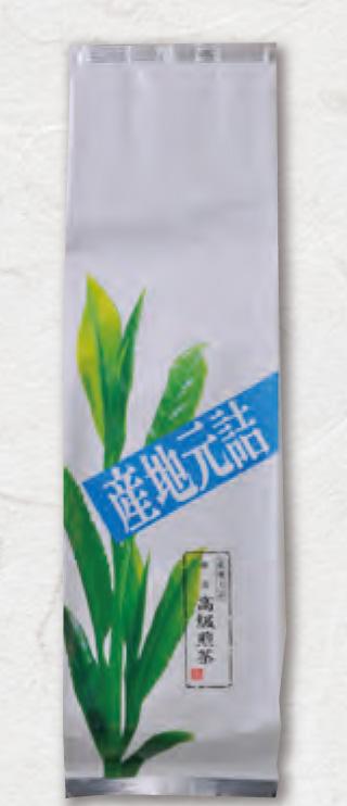 高級煎茶500g袋入り