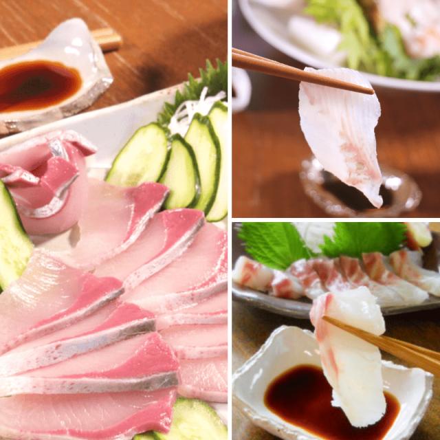 活〆鮮魚少量3種カンパチ・タイ・ヒラメセット