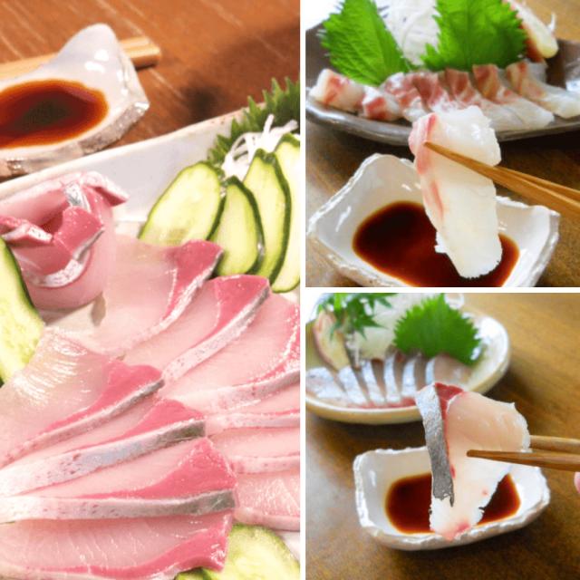 活〆鮮魚少量3種カンパチ・タイ・シマアジセット
