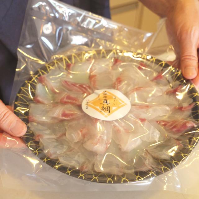宮崎県産真鯛スライス