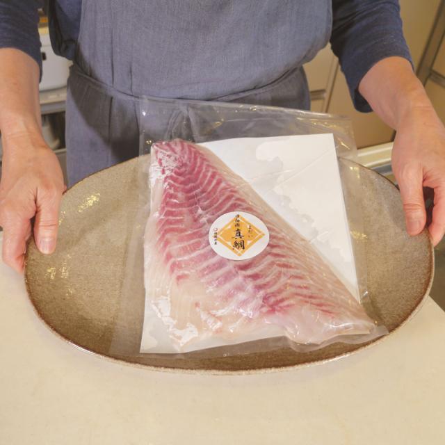宮崎県産活〆真鯛フィレ