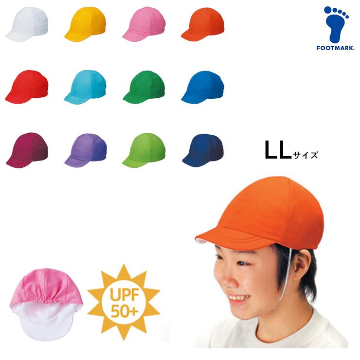 【メール便発送可(送料200円)】スクラム LLサイズ 体操帽子 カラー帽子 【101220】