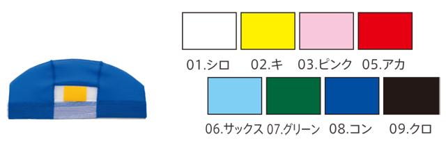 カラーマーク(10枚入り)