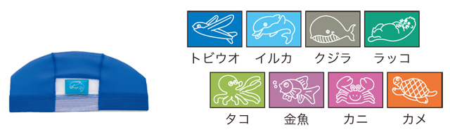 FOOTMARK 動物マーク(10枚入り) 101704