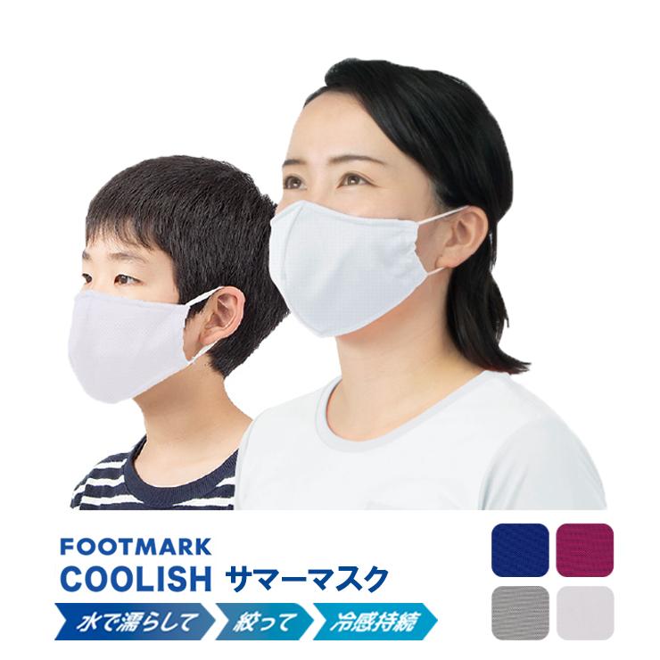 FOOTMARK COOLISH SUMMER MASK 101955【中国製】