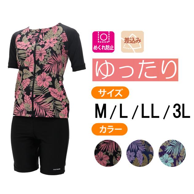 ≪70%OFF≫【うきうき屋限定】ゆったり袖付セパレーツ・ハワイアン ゆったりM〜3L 1210063