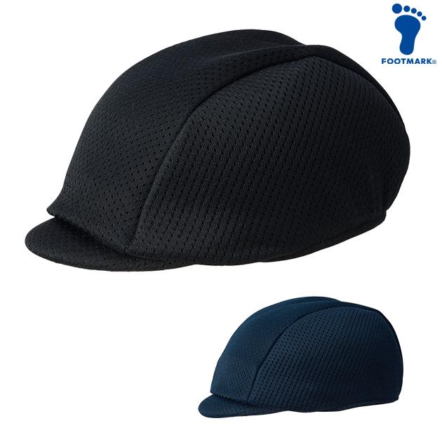 ネコポス発送可 送料300円 メンズアクアキャップ(ハンチングタイプ)水泳帽子 スイミングキャップ スイムキャップ 男性用 230870