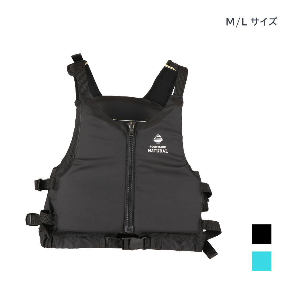FOOTMARK NATURAL ライフジャケット M/Lサイズ 245202