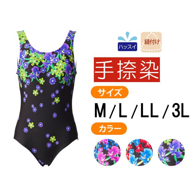 【うきうき屋】手捺染 ペチュニア ワンピース フィットネス 水着 レディース【日本製】M・L・LL・3L 256333