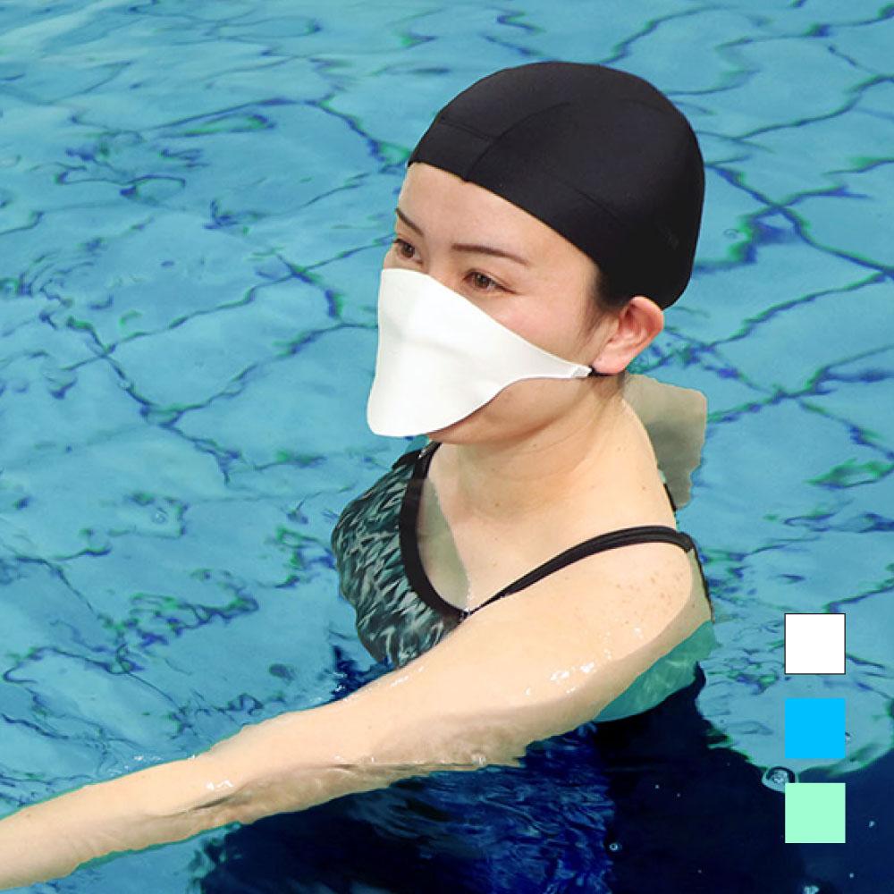 FOOTMARK プール用マスク 3000021