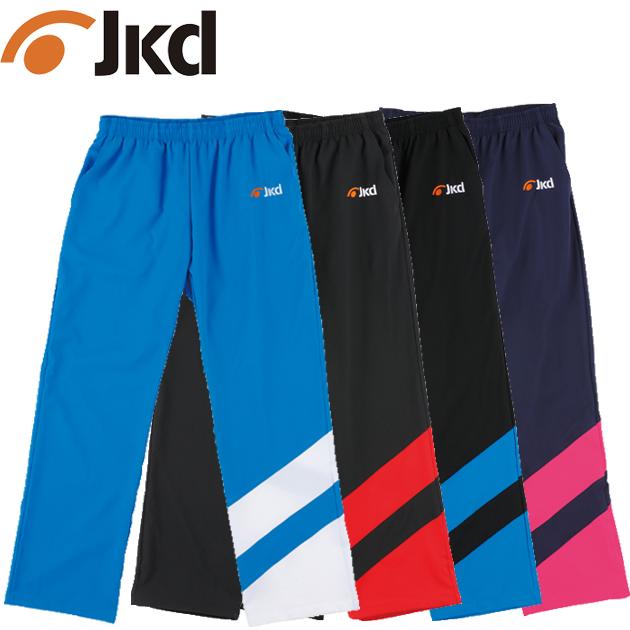 Jaked J004ウォームアップパンツ 830121