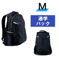 【うきうき屋】通学バック 101360 M