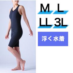 楽に泳げる水着 (大人・女性用)ブラック×ブラックステッチ 708742
