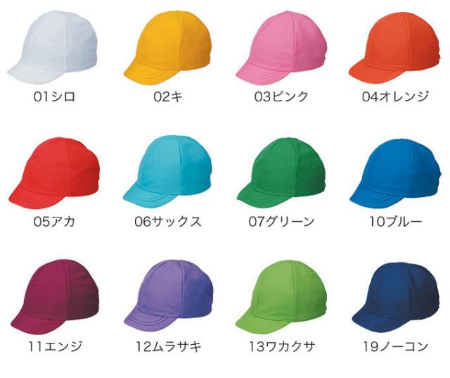 一番指示されている体操帽子(ソフトつば)