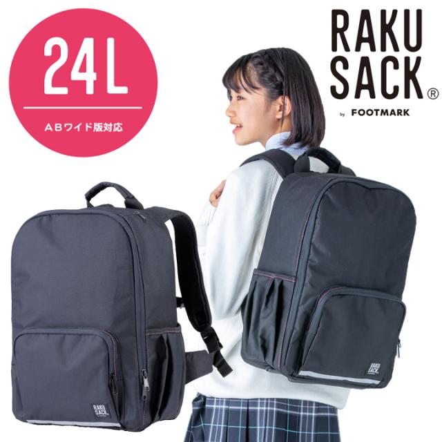 RAKUSACK STANDARD (ラクサック スタンダード) 24L 101346