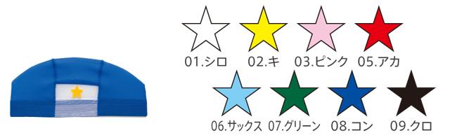 FOOTMARK 星マーク(10枚入り) 101701