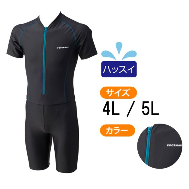 FOOTMARK   メンズアクアスーツ袖付き ブラックターコイズステッチ 4L-5L 1210089